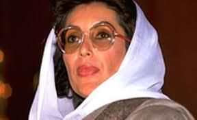 BUTTO, Benazir 01